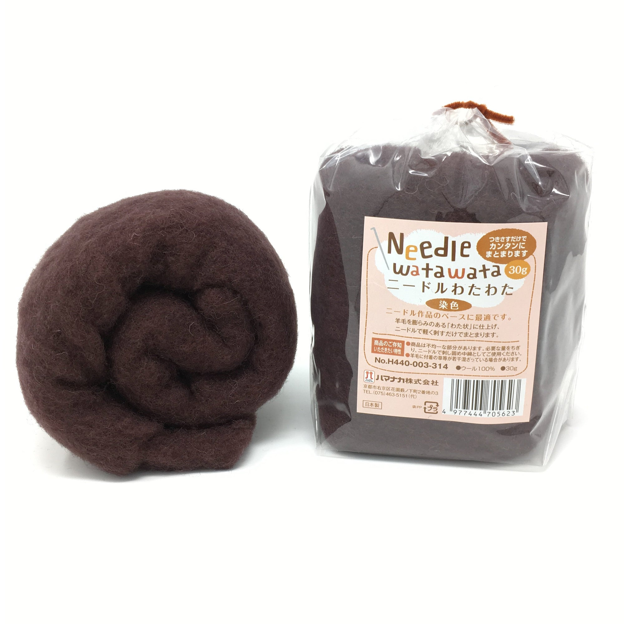 Hamanaka Needle Watawata Core Wool Batt - 30g Dark Brown