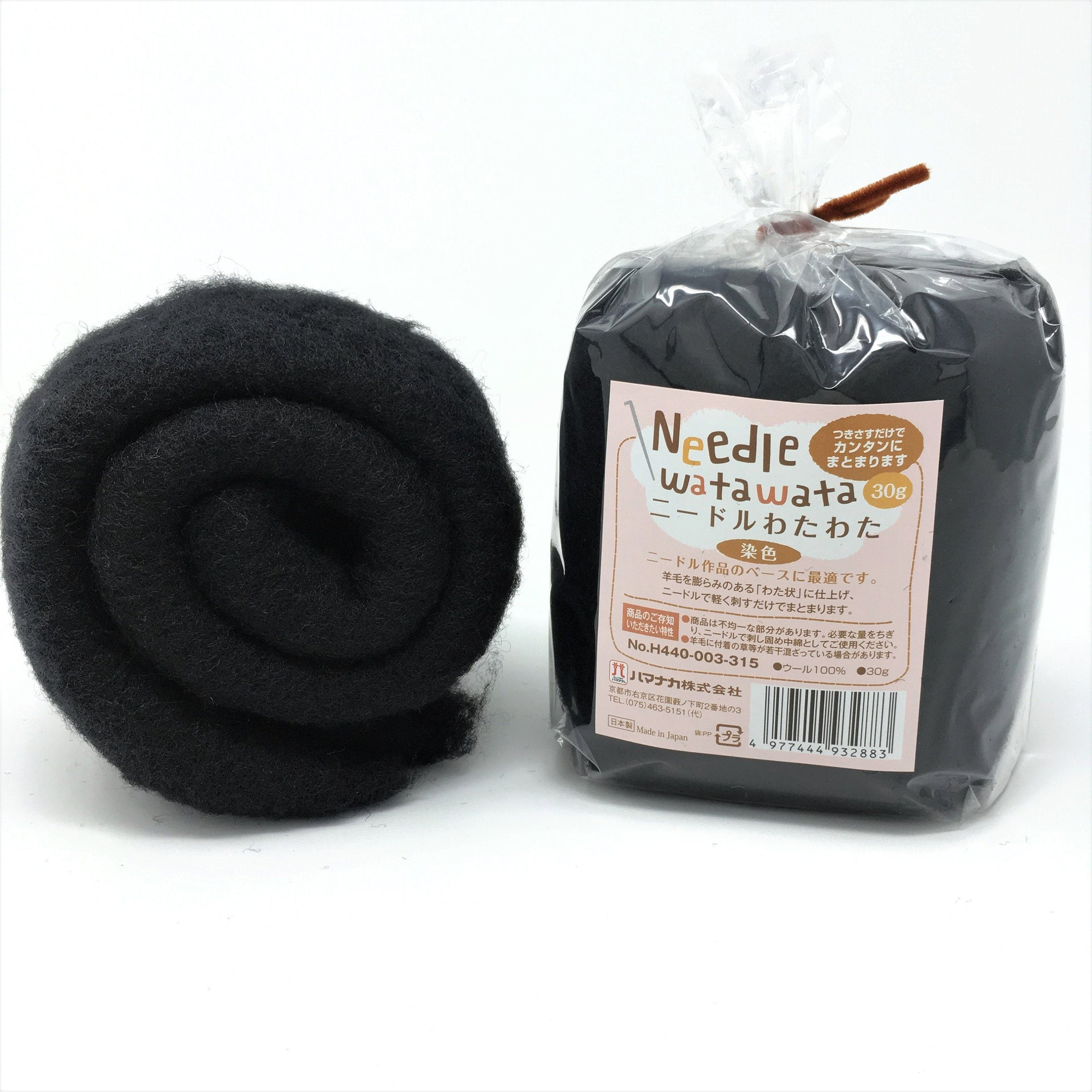 Hamanaka Needle Watawata Core Wool Batt - 30g Black