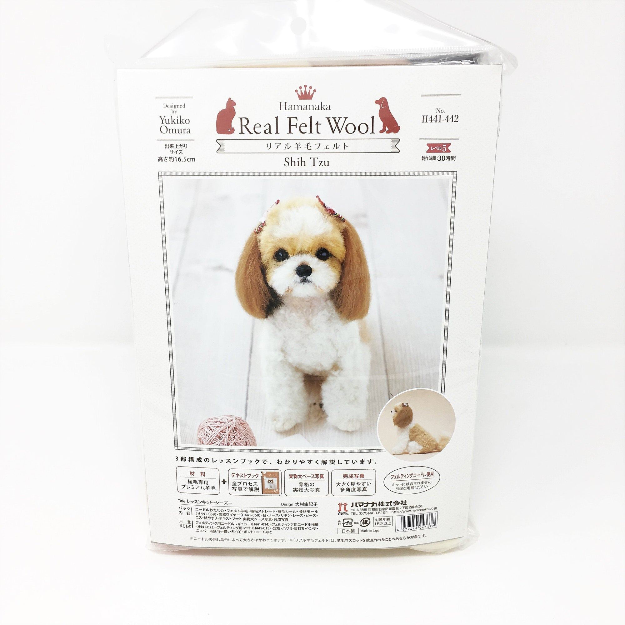Hamanaka Realistic Needle Felting Kit - Shih Tzu
