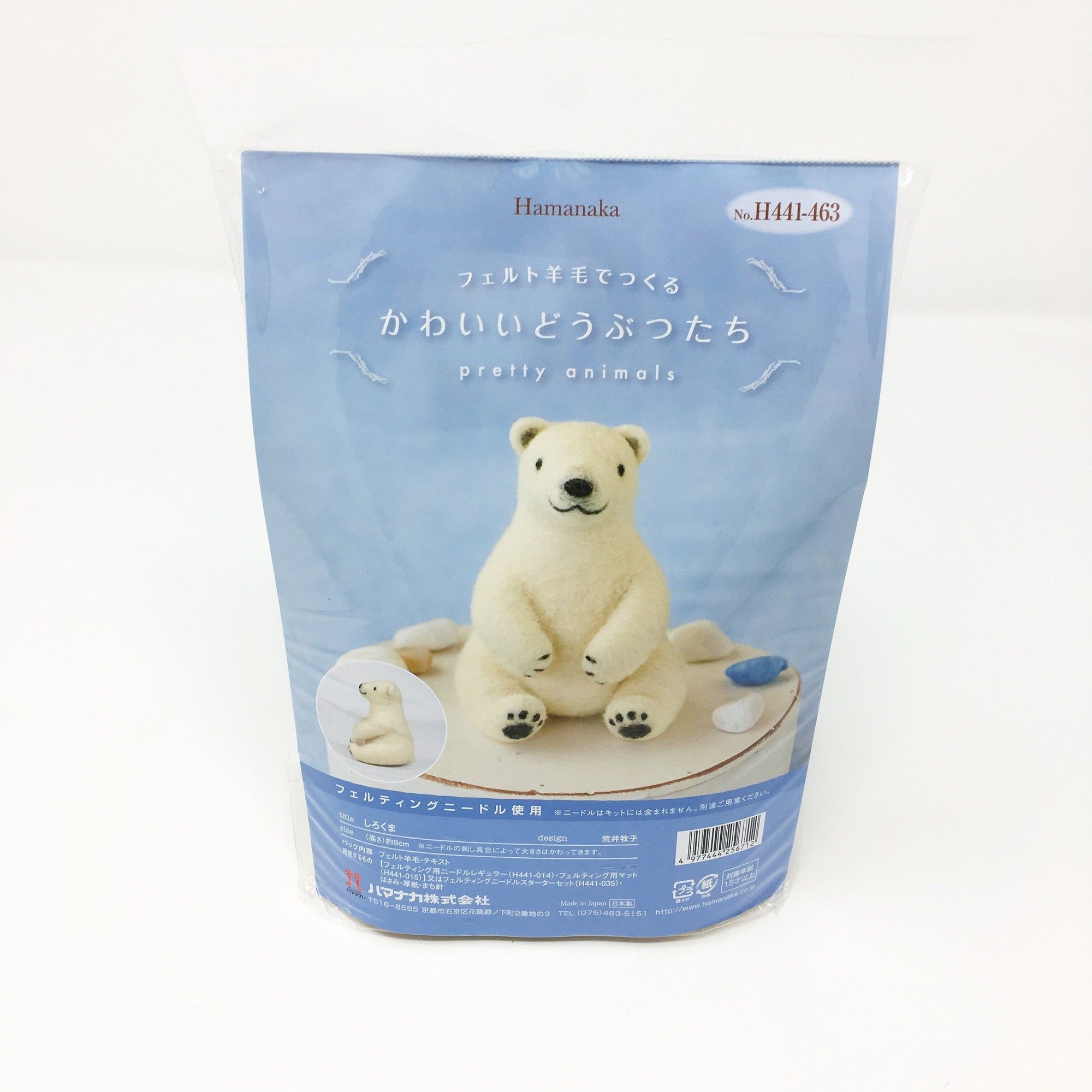 Hamanaka Needle Felting Kit - Polar Bear