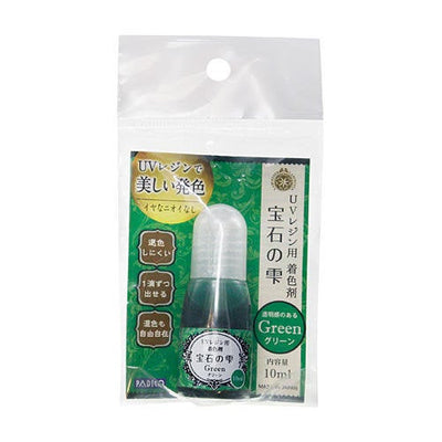 Padico Jewel Green Pigment for UV Resin