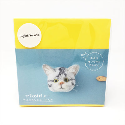 Trikotri KIT -American Shorthair Cat Pom Pom Kit (English)