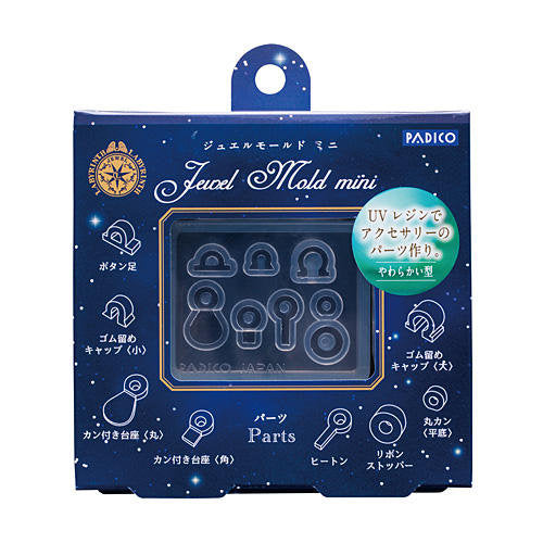 Padico Resin Jewel Mold Mini - Connection Parts