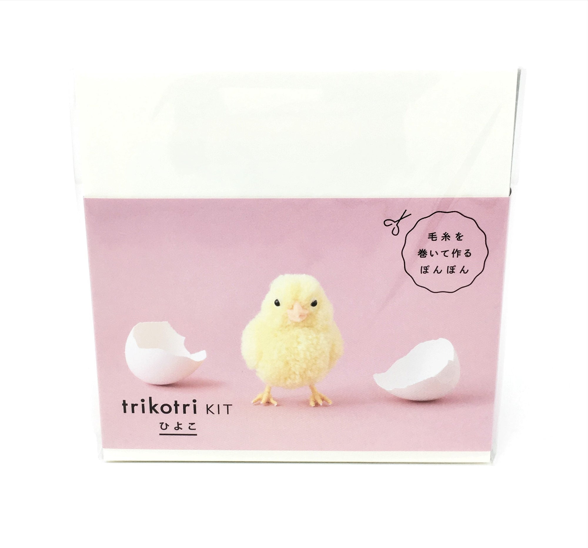 Trikotri KIT - Chick with Egg Pom Pom Kit