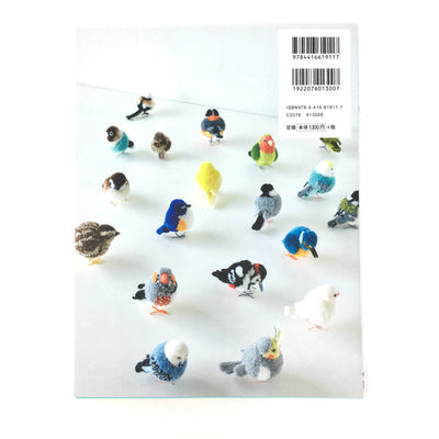 Trikotri Birds Pom Pom Book- Japanese Craft Book