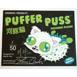Puffer Puss Handmade Plush / sold out