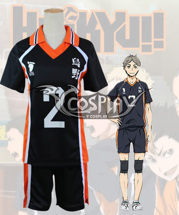 Haikyu!! Sugaware Koushi Cosplay Costume