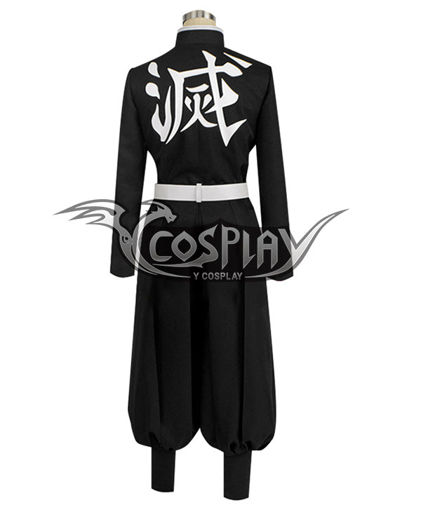 Demon Slayer: Kimetsu No Yaiba Shinobu Kochou Cosplay Costume