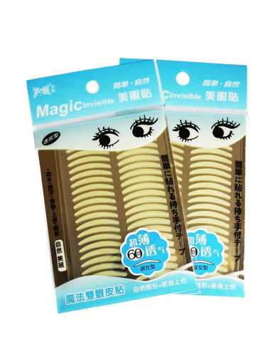 "EYELID TAPE ""girl size"" (S) - Eyelid Lifting without Surgery [2x60 Pairs] - Double Pack"