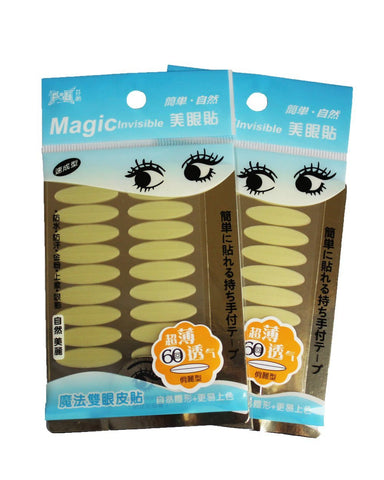 "EYELID TAPE ""lady size"" (L) - Eyelid Lifting without Surgery [2x60 Pairs] - Double Pack"
