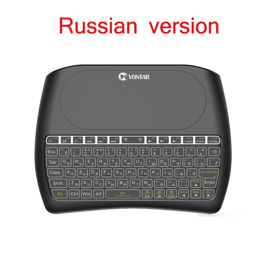 Support Language Russian i8 Air Mouse Wireless Backlight Keyboard with Touchpad for Android TV Box /& Smart TV /& PC Tablet /& Xbox360 /& PS3 /& HTPC//IPTV Durable