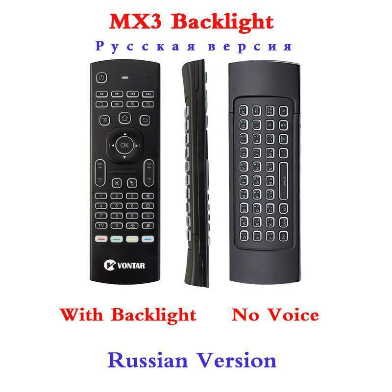 Voice Remote Control 2.4G Wireless Fly Air Mouse Mini Keyboard 7Colors Backlight
