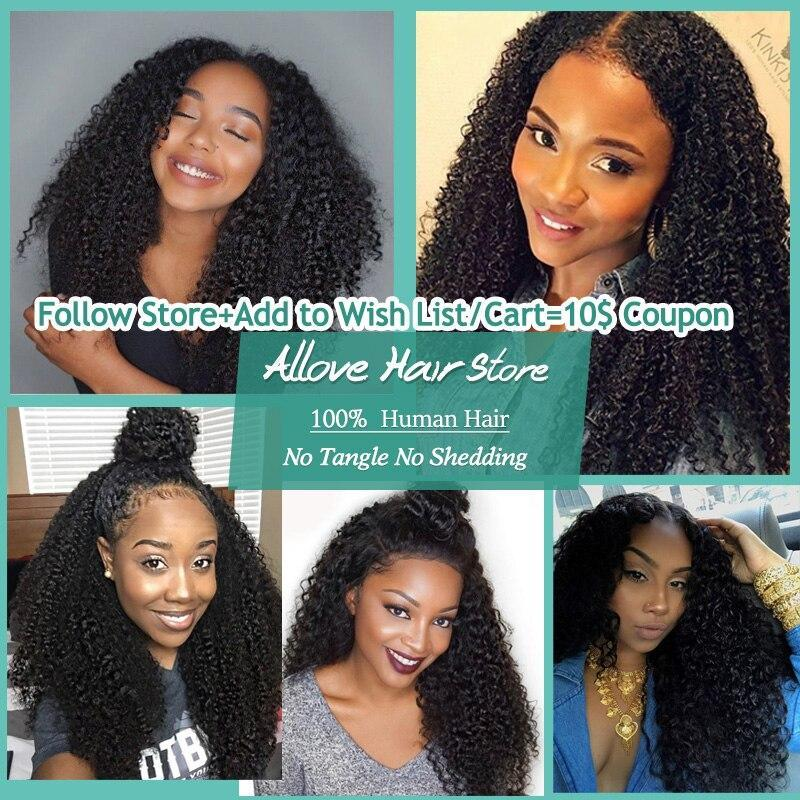 Kinky Curly Hair Weave With Closure Malaysian Hair Bundles With Lace Closure Human Hair Extensions With Closure Allove Non Remy