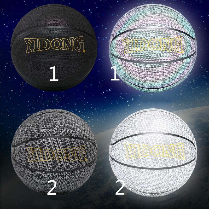 (Today big sale free shipping)Holographic Glowing Reflective Basketball