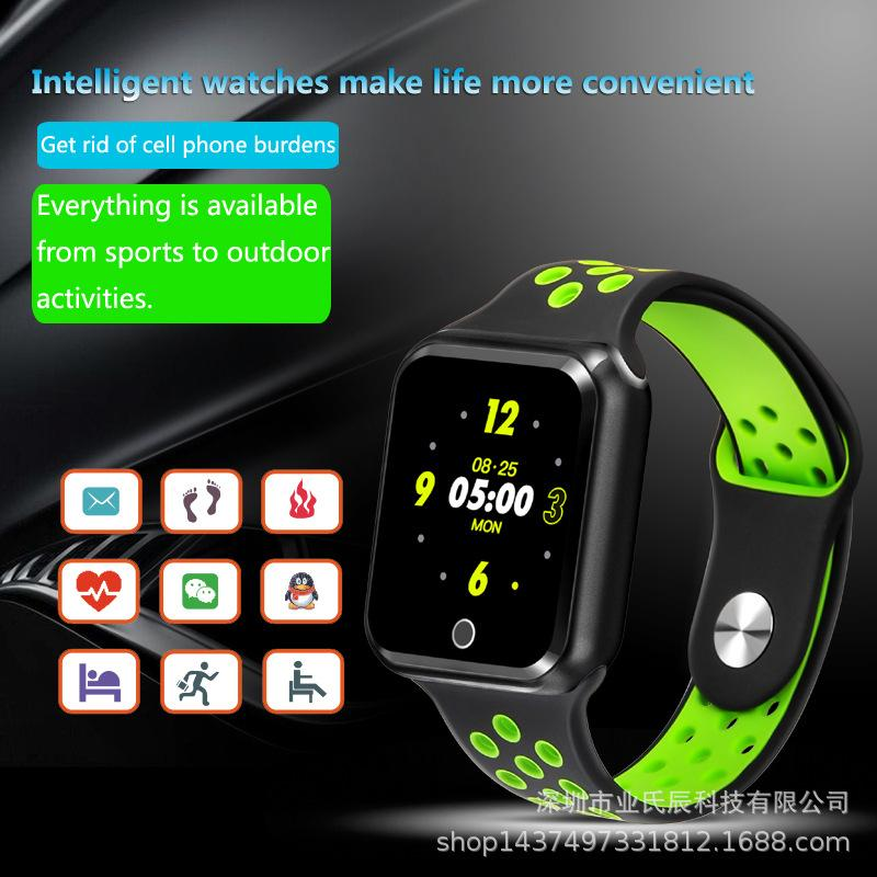 New Bluetooth Smart Watch Heart Rate Monitor Smartwatch S226