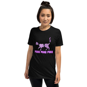 Purr Kitty Purr Unisex T-Shirt