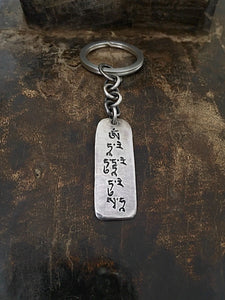 Tara Mantra Key Ring