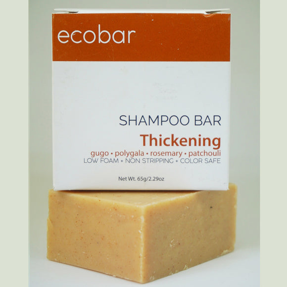 Shampoo Bar - Thickening