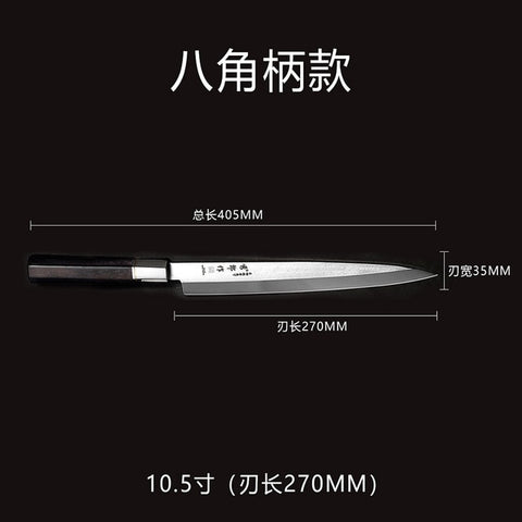 Stainless Steel Sashimi Kitchen Knife