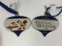 2018 Festival of the Holidays Chip Ornament