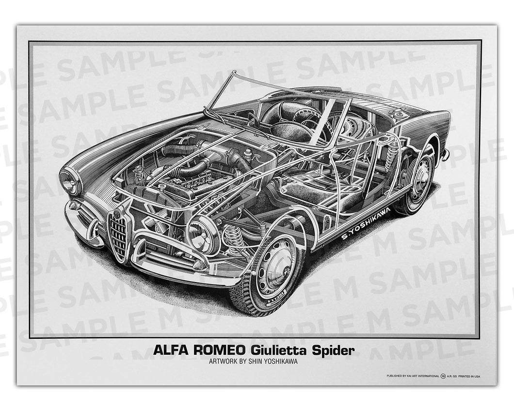 Authentic Alfa Romeo Giulietta Spider cutaway drawing print by renowned automotive artist Shin Yoshikawa