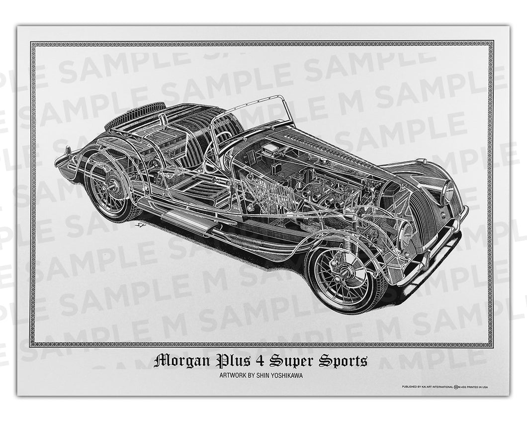 Authentic Mogan  +4 Super Sports cutaway drawing print by renowned automotive artist Shin Yoshikawa