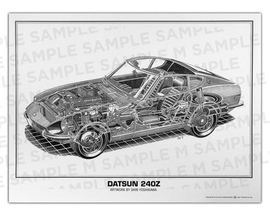 Authentic Nissan (Datsun) 240Z cutaway drawing print by renowned automotive artist Shin Yoshikawa