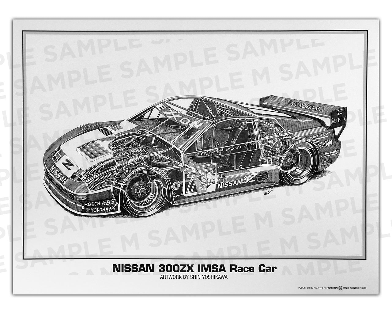 Authentic Nissan (Datsun) 300ZX IMSA cutaway drawing print by renowned automotive artist Shin Yoshikawa