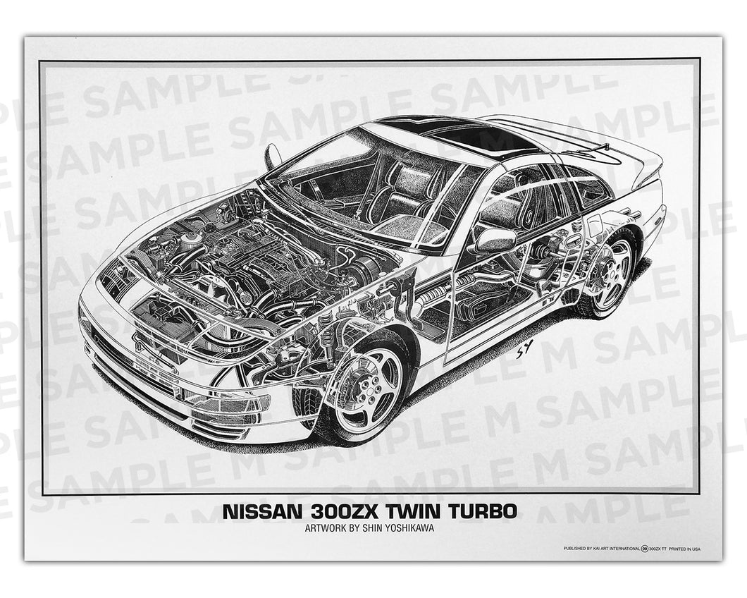 Authentic Nissan (Datsun) 300ZX T.T cutaway drawing print by renowned automotive artist Shin Yoshikawa