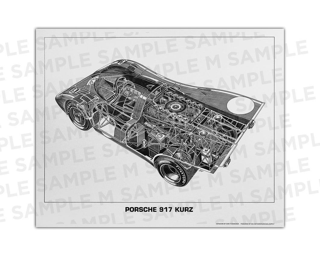 Authentic Porsche 917KURZ cutaway drawing print by renowned automotive artist Shin Yoshikawa