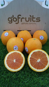 Sunkist Cara Cara Orange (5pcs)