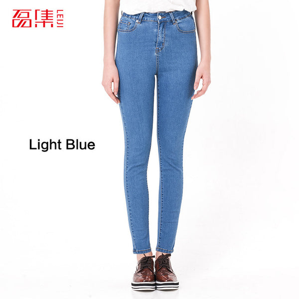 High Waist plus size Stretch Jeans washed denim skinny pencil pants