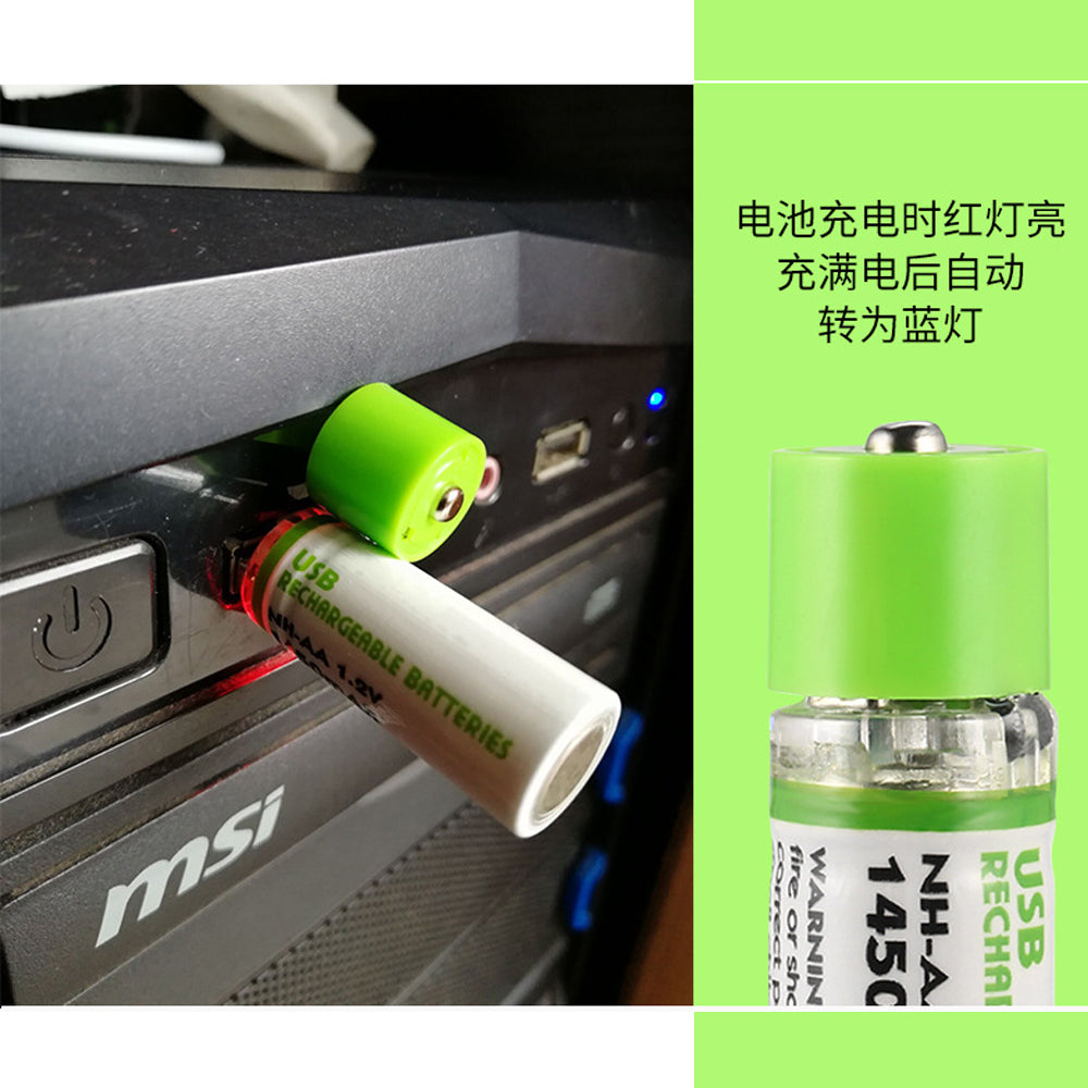 Ni-MH USB rechargeable battery (Buy One Get One Free) - AmineMarket-Online shopping for the latest Products