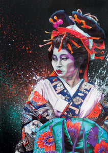 Original artwork: Oiran