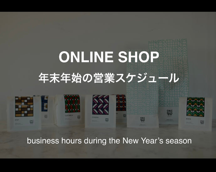 ONLINE SHOP 年末年始営業スケジュール business hours during the New Year's season