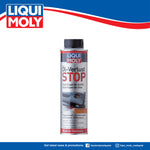 Liqui Moly Motor Oil Saver 1802 (300ml)