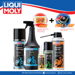 Liqui Moly Bicycle Care Set, 6054 & 6052 & 6053 & 6055 & 6057 (SUPER BUNDLE DEAL)