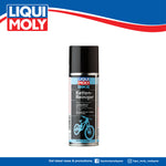 LIQUI MOLY BICYCLE CHAIN CLEANER 6054 (400ml)