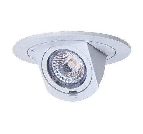 ELCO Lighting EL49730W 12.6W 4 Inch Round LED Adjustable Pull-Down Insert White Finish 3000K