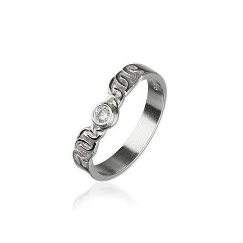 Celtic Silver Ring CR156