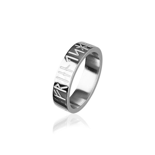 Runic Silver Ring XR262