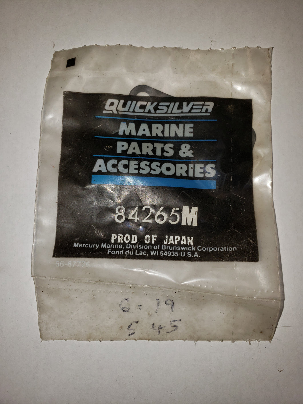 84265M NOS Mercury Quicksilver Diaphragm Assembly