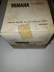 6G1-W0078-00 NOS Yamaha Water Pump Repair Kit