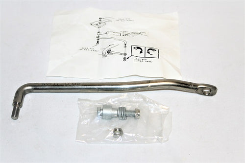 67701-90J01  Suzuki Drag Link Assembly