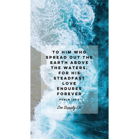 FREE Psalm 136 Phone Screen Saver