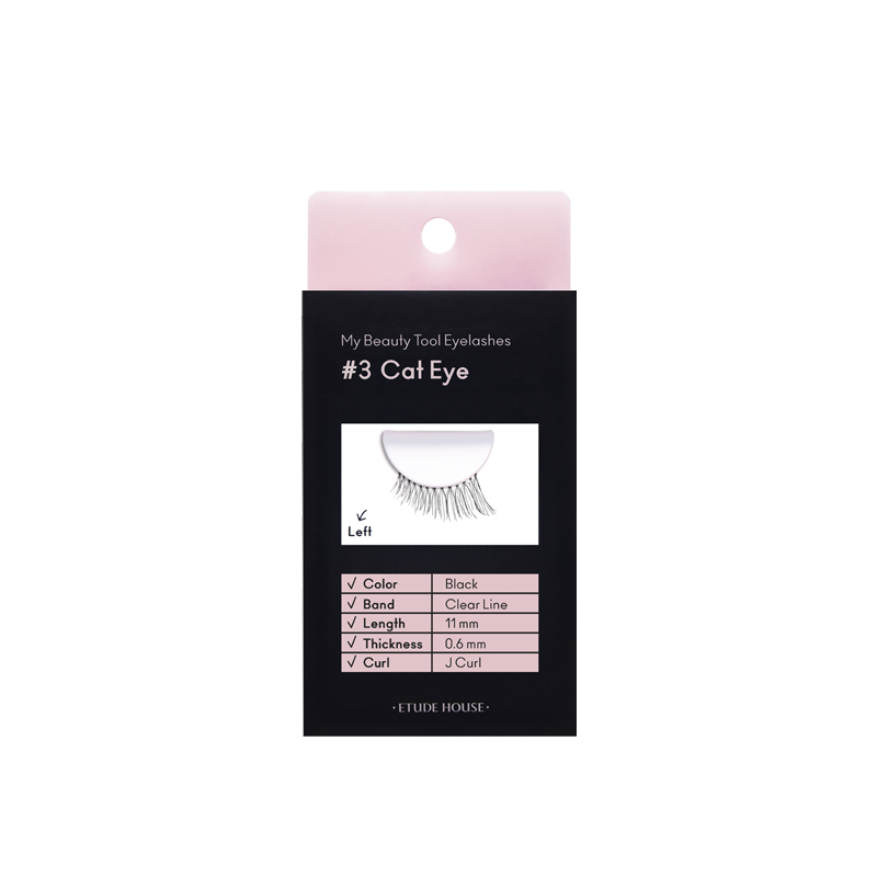 My Beauty Tool Eyelashes (1set)