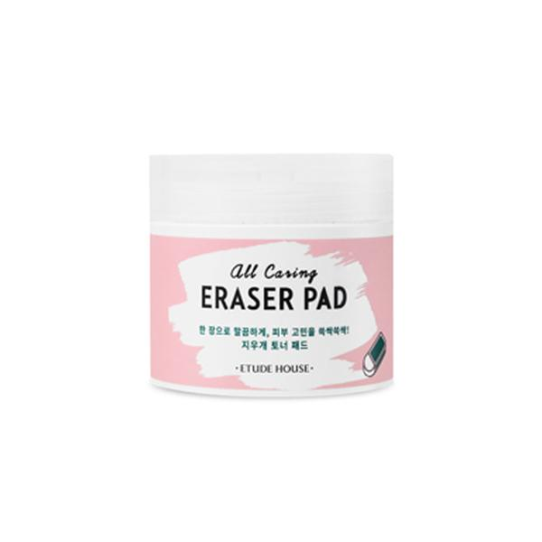 All Caring Eraser Pad (60pad) ETUDE HOUSE