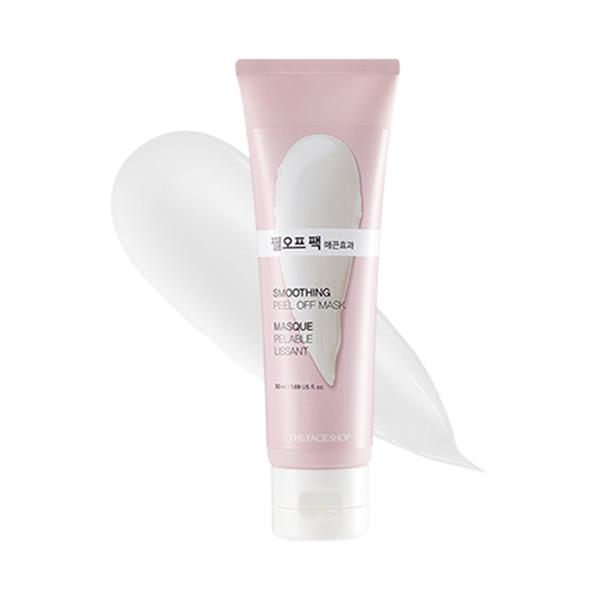 Baby Face Pack (50ml)