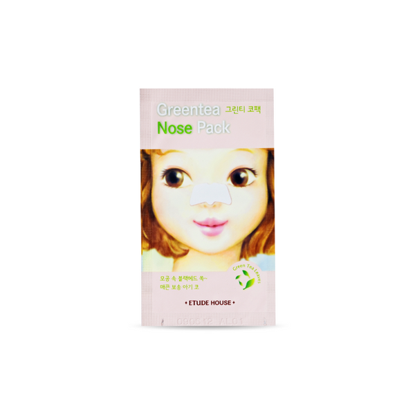Green Tea Nose Patch (1ea)