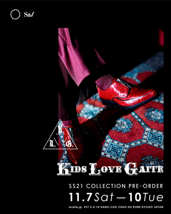 【11/7(Sat) - 10(Tue) KIDS LOVE GAITE SS21 Collection Pre-Order Exhibition at Sal】